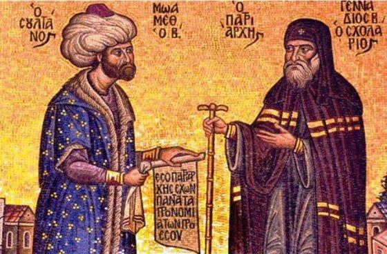 2-Gennadios u Fatihle beraber gösteren mozaik Fener Rum Patrikhanesi