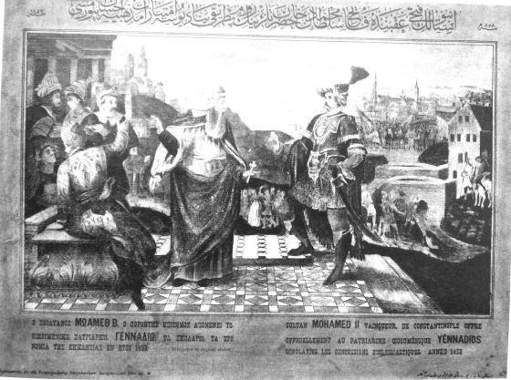 1-Rum Patriği Gennadios u Fatihle beraber gösteren resim(Z.Karaca dan)