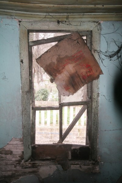 Kadınlar Bölümü Soğukluk Kısmı Eski Penceresi