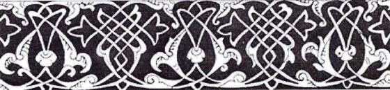 2.öneri olarak özgün bordörün altına bu kompozisyonun uygulanması düşünülmektedir.