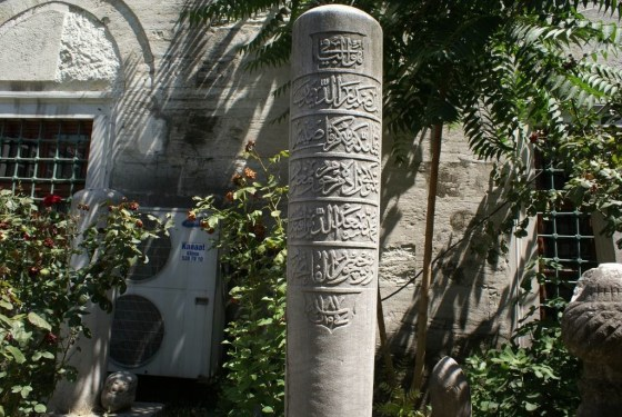 HZR-E: Hüve'l-baki  Âl-i Sadreddinden sâbıkan Mekke-i Mükerreme kadısı Mektûbîzâde merhum ve mağfur Muhammed Sadeddin Efendi ruhiyçün el-fatiha Sene: Fi 15 Şaban 1187 (1773-1774)