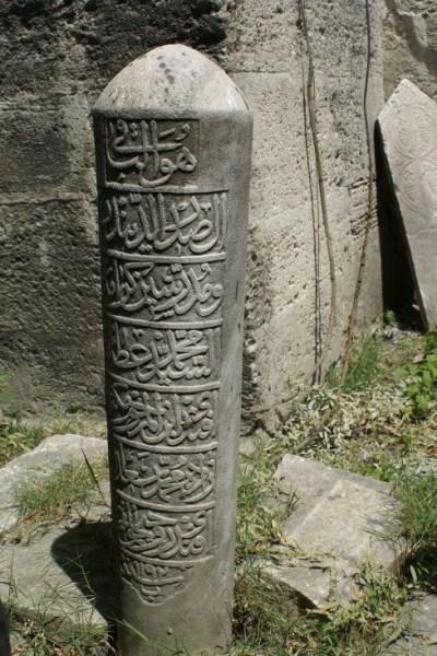 HZR-L: Hüve'l- bâki Âl-i Sadreddin'den ve müderrisin-i kiramdan Es-Seyyid Muhammed Atâullah Efendi ibnü'l-merhum Mektûbîzade Muhammed Sadeddin Efendi ruhiyçün el-fatiha  Sene: B (Receb)1193 (1779)