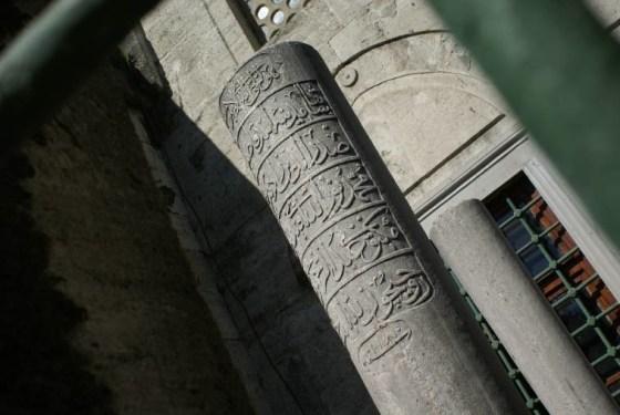 HZR-P: Hüve'l- hayyü'l-lezi lâ-yemut  Sabıkan Medine-i Amid kadısı Sadreddinzâde merhum Muhammed Nurullah Efendi ibnü'l- merhum Mektûbî Abdurrahman Efendi ruhiyçün lillâhil fatiha  1180 (1767)