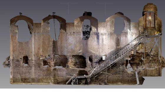Sarnıç giriş duvarı