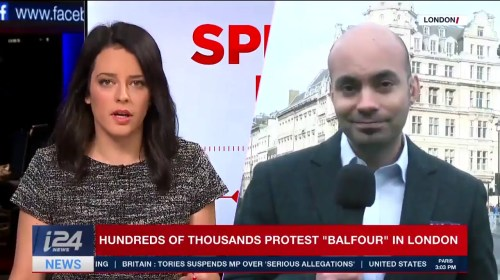 i24News Balfour Protest