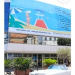 Affiche Cannes Garence Palais des Festivals Film Starlette Pinup Plage Croisette Feu d'artifice