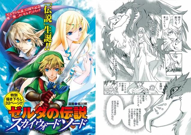 Special Zelda Manga