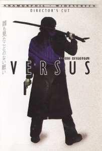 versus_large_2