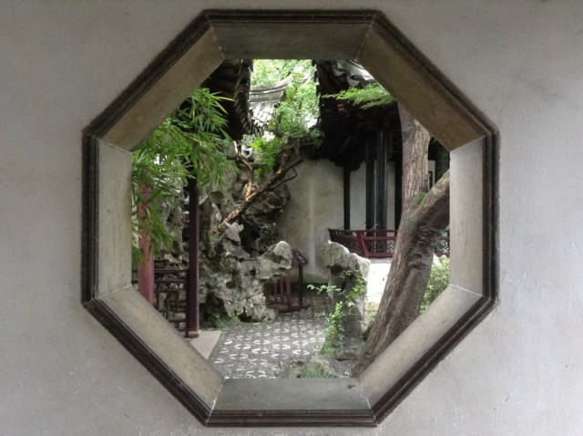 Stunning view through a window at Liu Yuan.