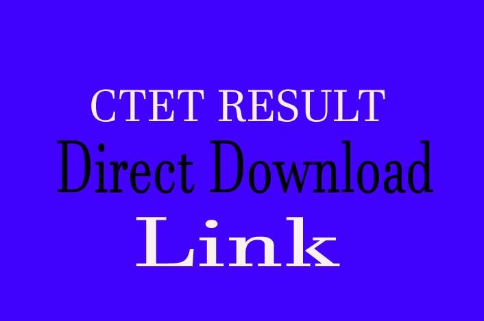 CTET Result December 2019-2020