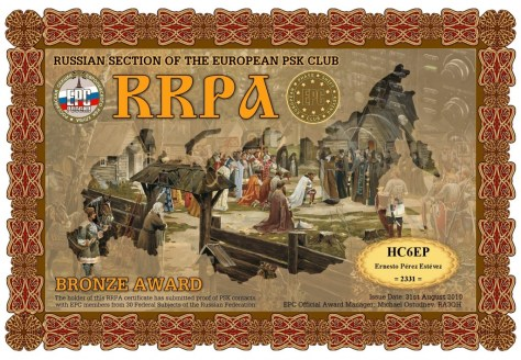 RRPA Bronze