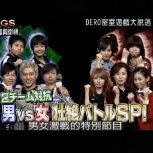 Una tv alternativa: 5 bizzarri show televisivi giapponesi