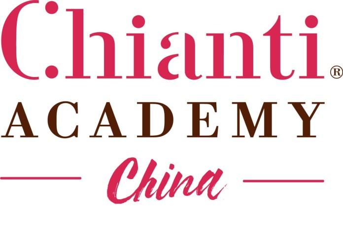 chianti academy cina