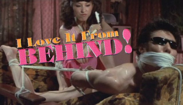 I Love It From Behind (1981) watch UNCUT