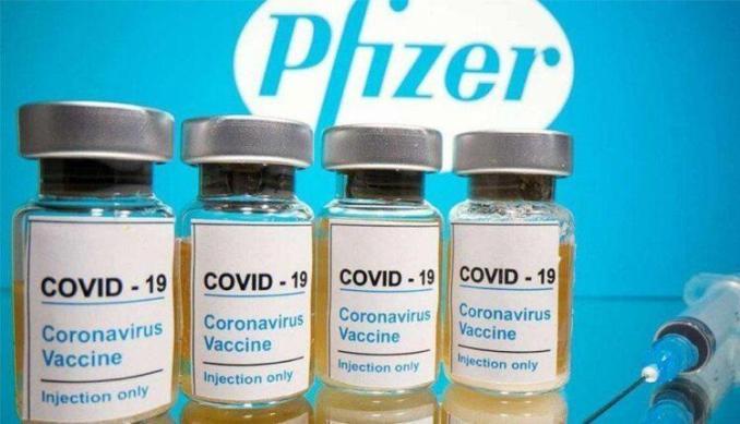 Βραζιλία: Ολόκληρη πόλη στην έρευνά της για τον κορονοϊό θα εμβολιάσει η Pfizer