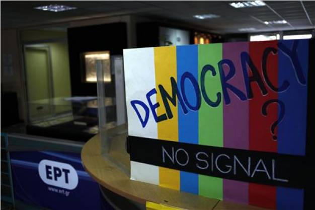 Letter to MEPs: Greek Government attempts to shut down ERT's broadcasts once more