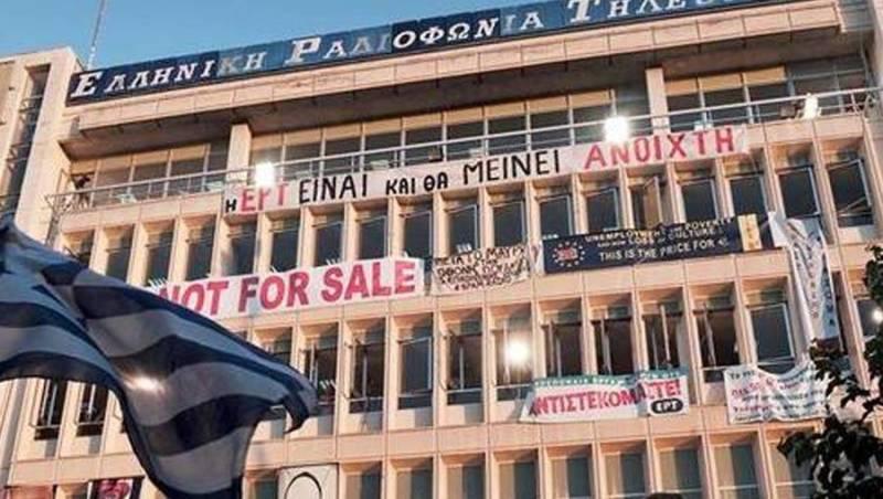 Το Πρωτοδικείο Αθηνών δικαιώνει τους εργαζόμενους της ΕΡΤ: Άκυρες οι απολύσεις - Διατάσσει επαναπρόσληψη και καταβολή μισθών υπερημερίας
