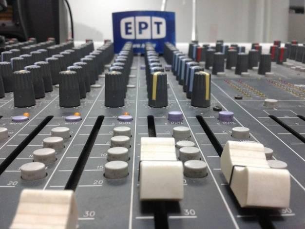 Το ραδιοφωνικό πρόγραμμα του ertopen, την Τρίτη 10/12/2013