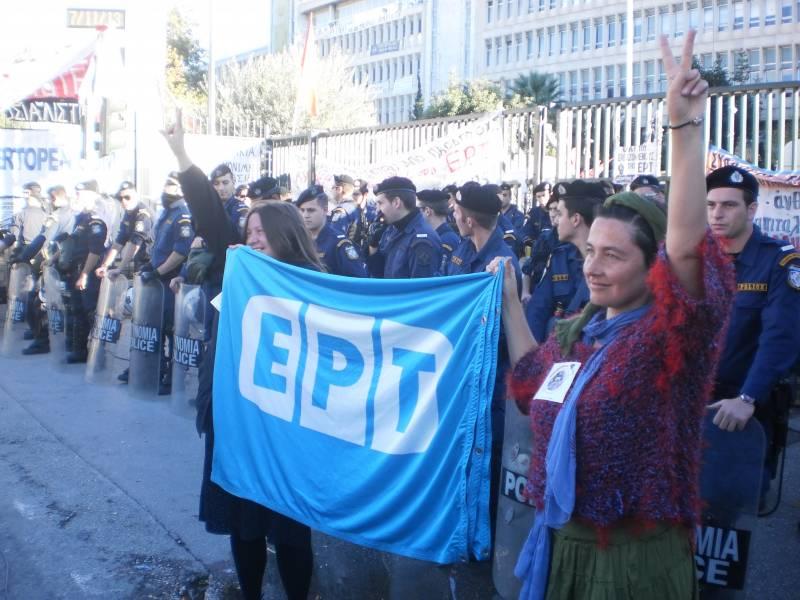 Εργαζόμενοι στον όμιλο Intracom: Συμμετέχουμε στο συλλαλητήριο της 7ης Νοεμβρίου έξω από την ΕΡΤ