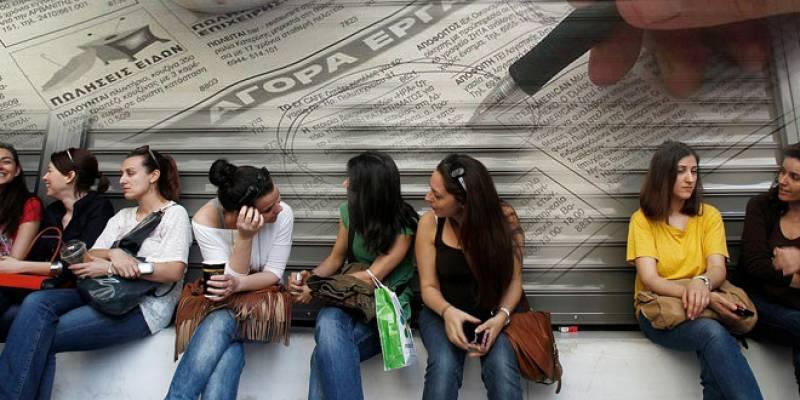 Endeavor: 25 χρόνια θα χρειαστεί η Ελλάδα για απορρόφηση των ανέργων