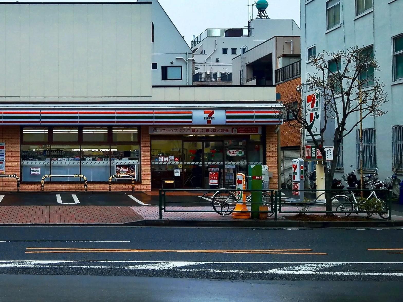 Japan, land van gemak: convenience store