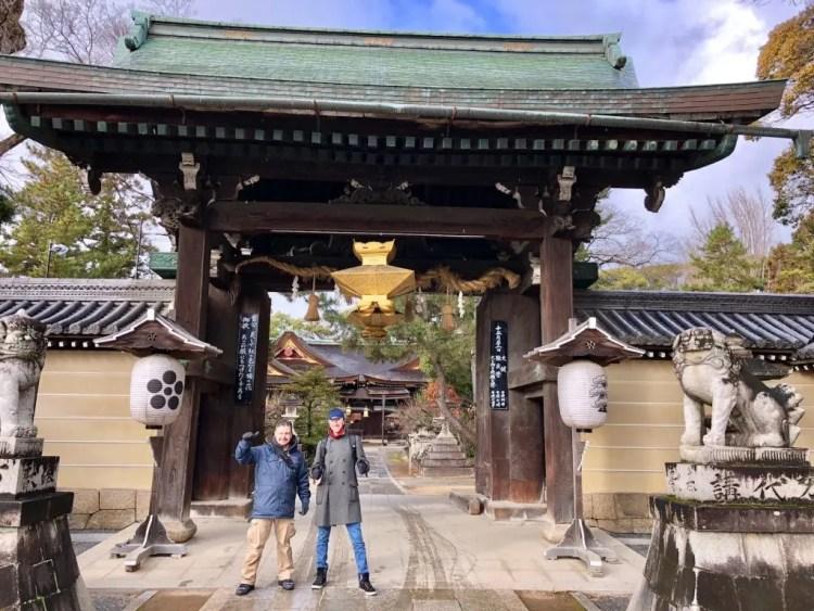 Fietsen in Kyoto
