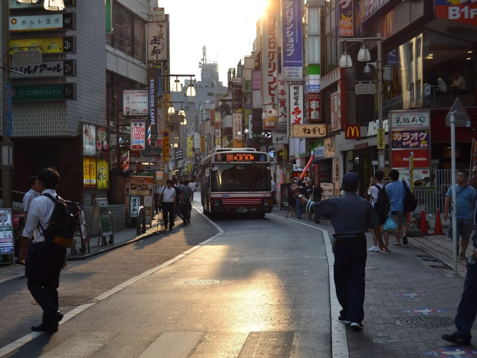 Een dag in Kichijoji