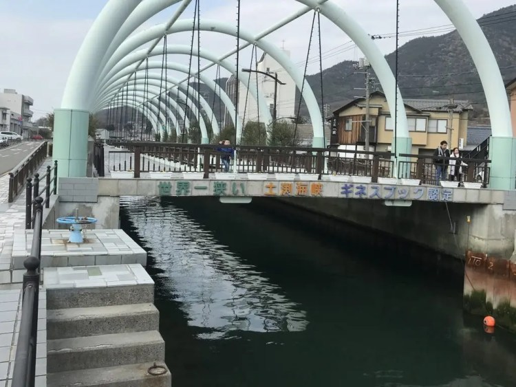 Dofuchi Zeestraat