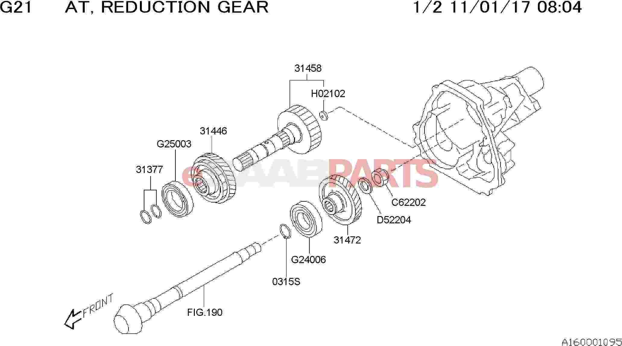 Saab Gear Reduction Drive