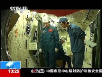 Tiangong9