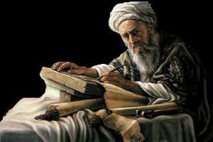 O que significa escriba na Bíblia? Qual era a função deles?