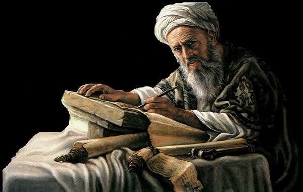 O que significa escriba na Bíblia?