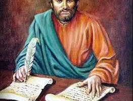 Que privilégios Paulo tinha em ser circuncidado ao oitavo dia, hebreu de hebreus, da linhagem de Israel, da tribo de Benjamim?