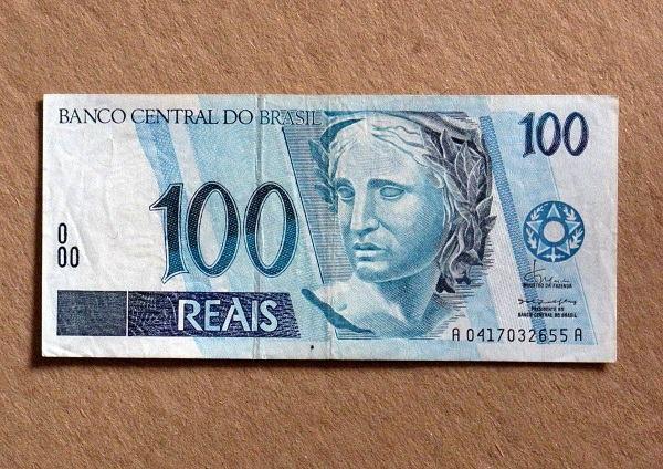 Ilustrações cristãs: Quem quer ganhar 100 reais?