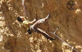 Version de Escaladas: PuntVermell Climbing Catalunya
