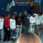 Finalistas en la Ultima Copa del Mundo de Escalada en Velocidad 2006