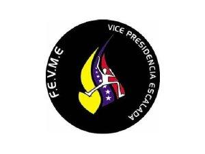Vicepresidencia de Ecalada FEVME