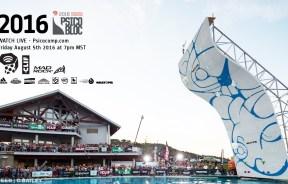 Competencia escalada Psicobloc Masters Serie 2016
