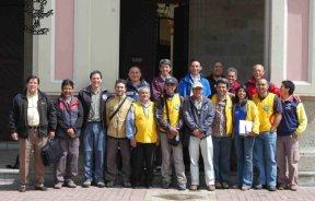 XIX Asamblea General Anual de UPAME 2008 en Ecuador