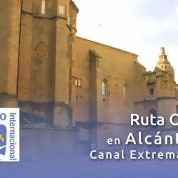Ruta oeste en Alcantara de Canal extremadura