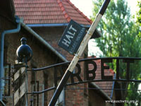 Turned B letter in Auschwitz Gate