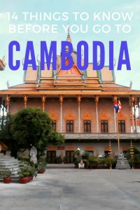 Planning a trip to Cambodia? I'm so jealous! To help you plan your trip, here are 14 things to know before you go.