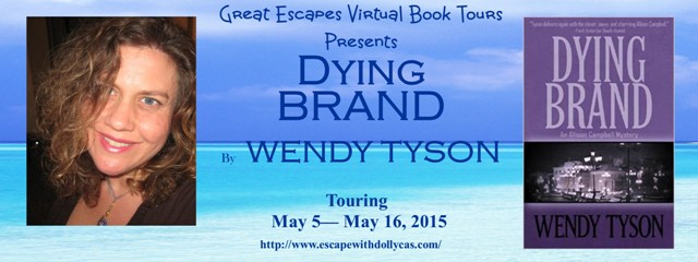 dying brand large banner 640