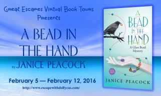 bead in the hand large banner322