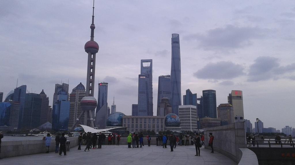 Gira per China