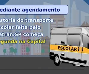 Vistoria do transporte escolar feita pelo Detran-SP começa dia 19/abr na capital