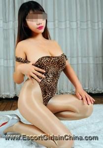 Chengdu Massage Girl - Yara