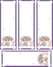 marcador-de-libros-de-navidad