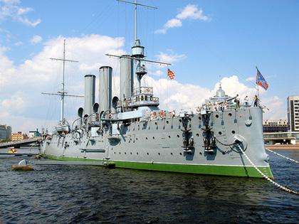 L'incrociatore Aurora San Pietroburgo