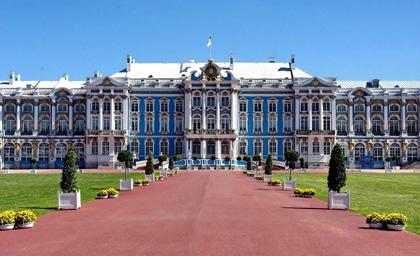 Palazzo di Caterina a Pushkin - San Pietroburgo